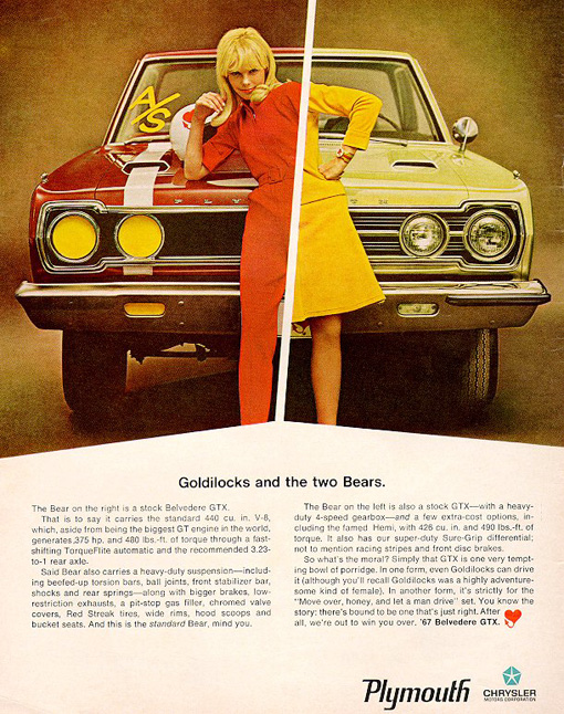 1967 Plymouth GTX Factory Advertisement