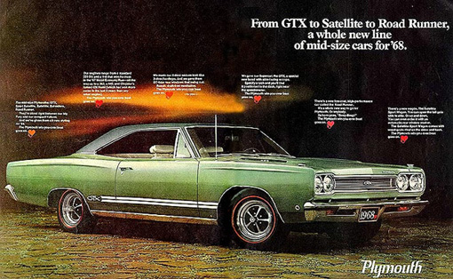 1968 Plymouth GTX Factory Advertisement